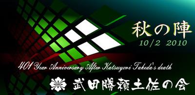 banner2010.jpg